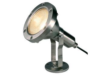 229100 nautilus par38 stainless steel outdoor spotlights